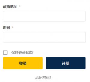 管理会计师CNMA招生办-登录注册