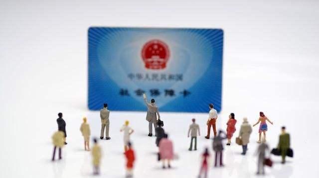 管理会计师CNMA招生网站-社保