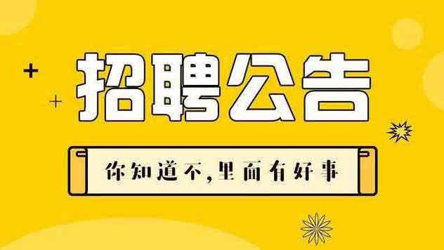 管理会计师CNMA招生网站-求职招聘