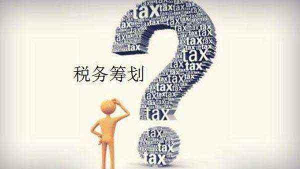 管理会计师CNMA证书招生网站-税务筹划