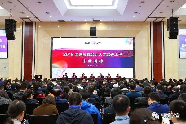 北京国家会计学院-管理会计师CNMA招生网站-全国高端会计人才培养工程