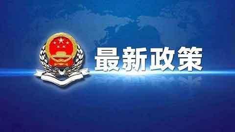 北京国家会计学院-管理会计师CNMA招生网站-国家税务总局