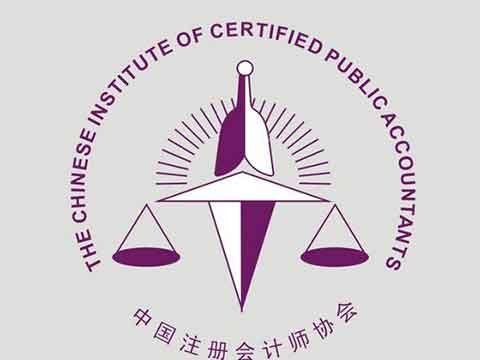 北京国家会计学院-管理会计师CNMA招生网站-注册会计师