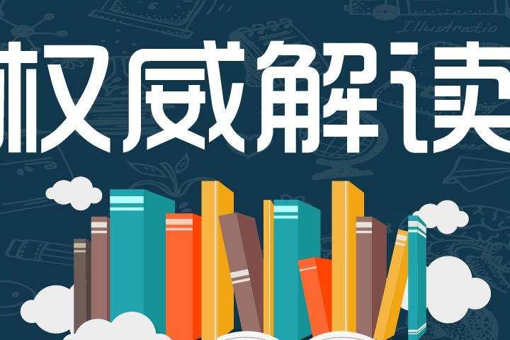 北京国家会计学院-管理会计师CNMA招生网站-权威解读