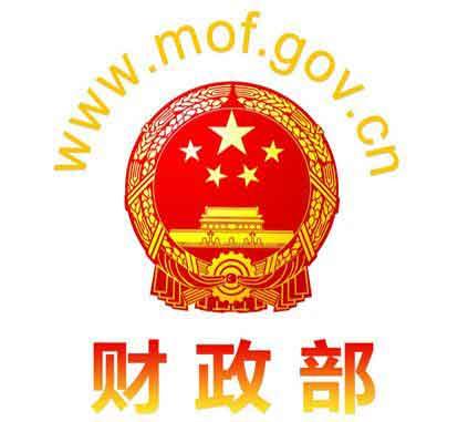 北京国家会计学院-管理会计师CNMA招生网站-财政部