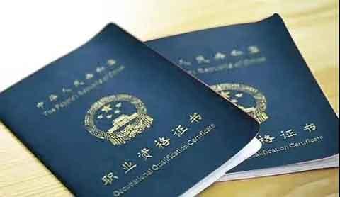 北京国家会计学院-管理会计师CNMA招生网站-初级会计职称证书
