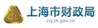 北京国家会计学院管理会计师CNMA项目-上海市财政局