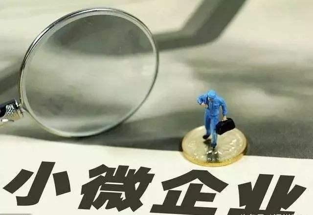 北京国家会计学院-管理会计师CNMA招生网站-小微企业
