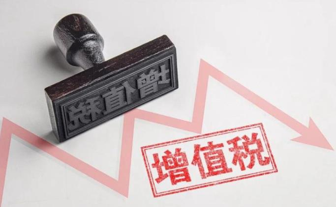 北京国家会计学院-管理会计师CNMA招生网站-增值税专用发票