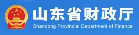 北京国家会计学院-管理会计师CNMA招生网站-山东省财政厅
