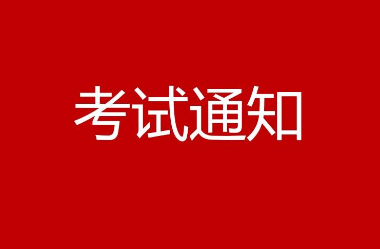北京国家会计学院-管理会计师CNMA招生网站-管理会计师CNMA考试通知
