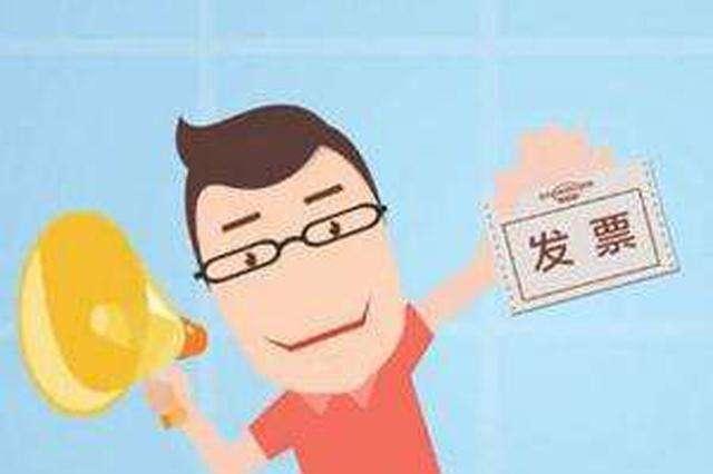 北京国家会计学院-管理会计师CNMA招生网站-增值税专票电子发票