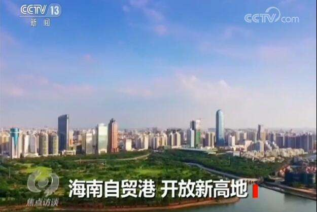 北京国家会计学院-管理会计师CNMA招生网站-海南自由贸易港