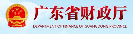 北京国家会计学院-管理会计师CNMA招生网站-广东省财政厅