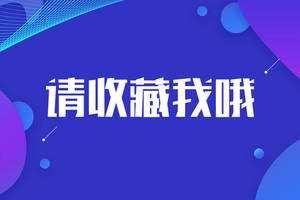 北京国家会计学院-管理会计师CNMA招生网站-初级管理会计师备考