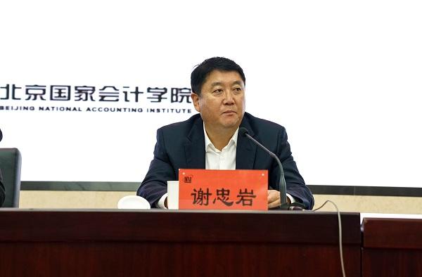 北京国家会计学院-管理会计师CNMA招生网站-吉林省财政厅厅长谢忠岩