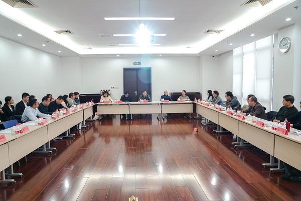 北京国家会计学院-管理会计师CNMA招生网站-《发票电子化问题研究》课题结题评审会在北京国家会计学院顺利举行