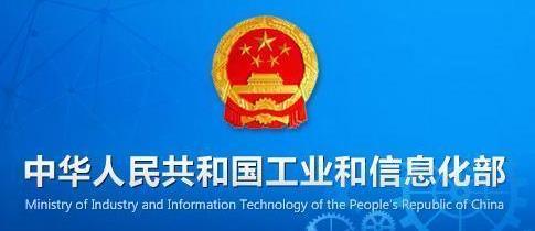 北京国家会计学院-管理会计师CNMA招生网站-工信部