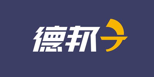 北京国家会计学院-管理会计师CNMA招生网站-德邦快递