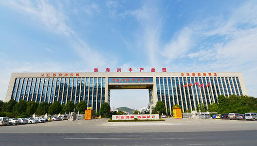 北京国家会计学院-管理会计师CNMA招生网站-淮海集团