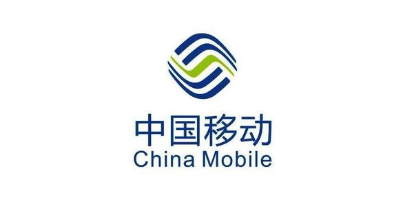 北京国家会计学院-管理会计师CNMA招生网站-中国移动