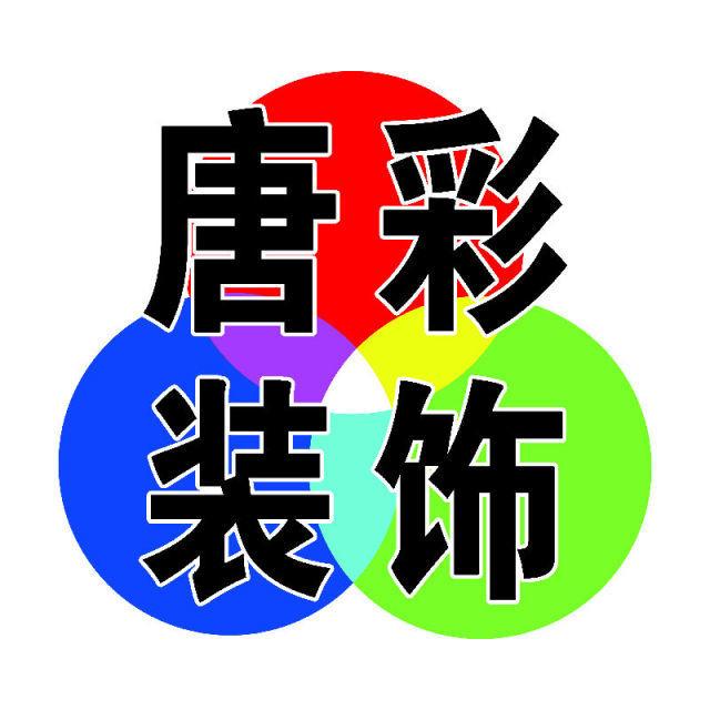 北京国家会计学院-管理会计师CNMA招生网站-唐彩装饰