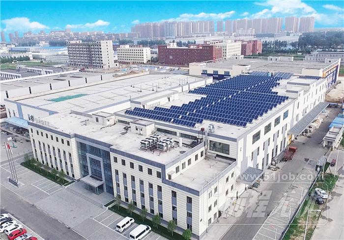 北京国家会计学院-管理会计师CNMA招生网站-欧伏电气