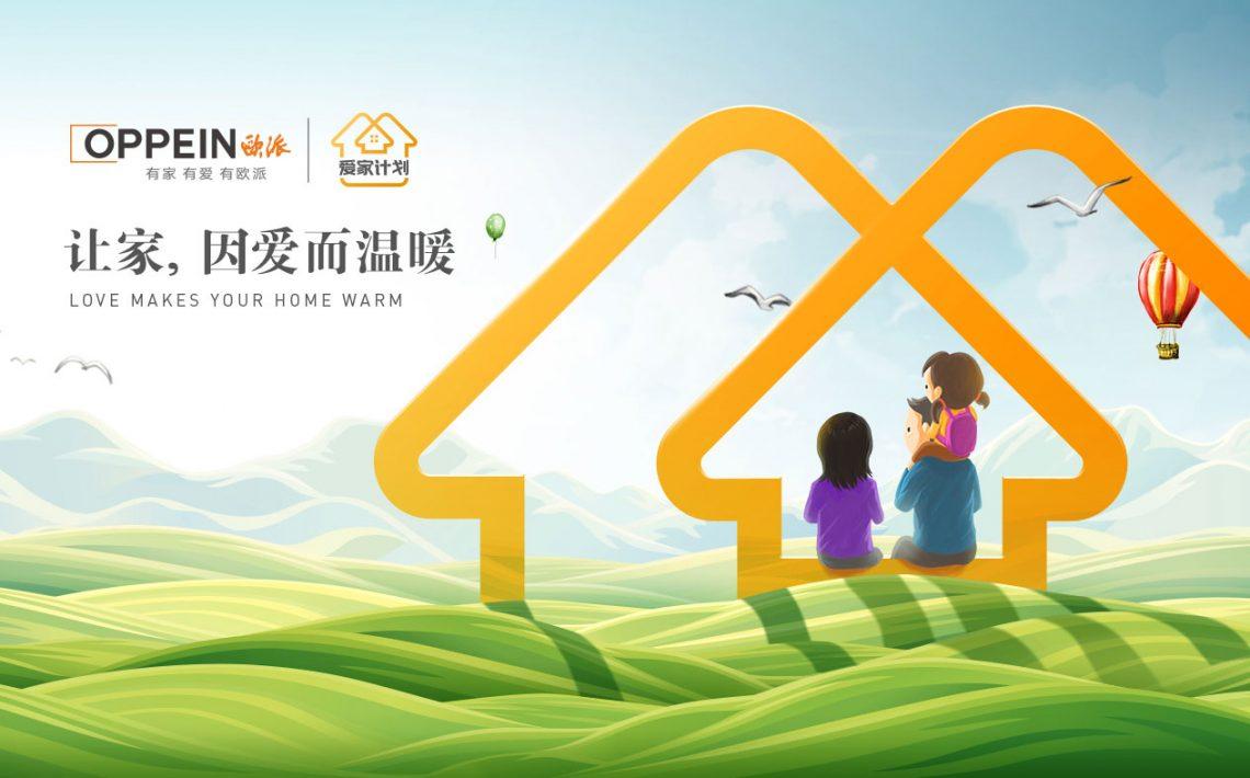 北京国家会计学院-管理会计师CNMA招生网站-欧派