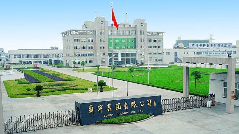 北京国家会计学院-管理会计师CNMA招生网站-舜宇集团