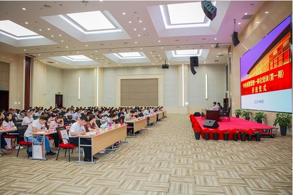 北京国家会计学院-管理会计师CNMA招生网站-培训现场